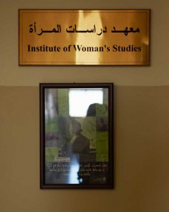 http://www.donatellabernardi.ch/files/gimgs/th-12_institute_women_studiesSITE.jpg